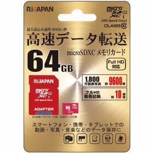 RIJAPAN RIJ-MSX064G10U1 microSD  64GB レッド