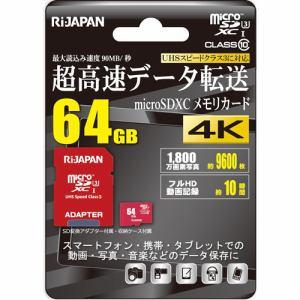 RIJAPAN RIJ-MSX064G10U3 microSD  64GB レッド