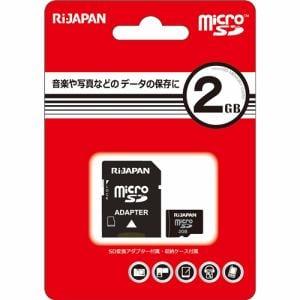 RIJAPAN RIJ-MS002G microSD  2GB ブラック