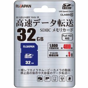 RIJAPAN RIJ-SDH032G10U1 SDHCカード  32GB ネイビー