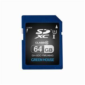 グリーンハウス GH-SDC-YMUA64G SDXCメモリーカード UHS-I クラス10 64GB