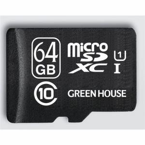 グリーンハウス GH-SDM-YMUA64G microSDXCカード UHS-I U1 クラス10 64GB