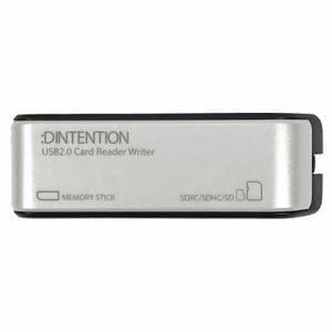 Dadandall DDSDRW0001WH USB2.0 メモリーカードリーダーライター ホワイト   ホワイト