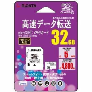 RiDATA RD2-MSH032G10U1 microSDカード microSDカード 32GB ホワイト