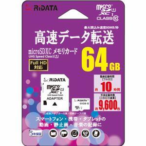 RiDATA RD2-MSX064G10U1 microSDカード microSDカード 64GB ホワイト