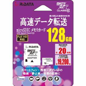 RiDATA RD2-MSX128G10U1 microSDカード microSDカード 128GB ホワイト