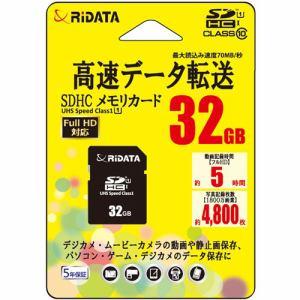 RiDATA RD2-SDH032G10U1 SDカード SDカード 32GB ブラック