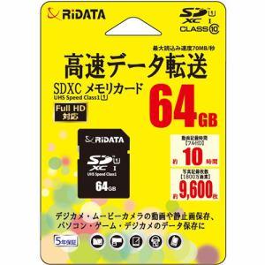 RiDATA RD2-SDX064G10U1 SDカード SDカード 64GB ブラック