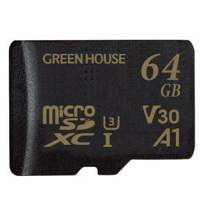 グリーンハウス GH-SDM-YMUB64G microSDXCカード UHS-I U3 V30 A1 64GB