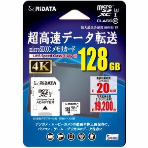 RiDATA RD2-MSX128G10U3 microSDXCカード ホワイト