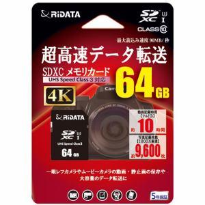 RiDATA RD2-SDX064G10U3 SDXCカード ブラック