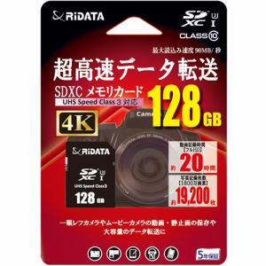 RiDATA RD2-SDX128G10U3 SDXCカード ブラック