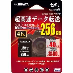 RiDATA RD2-SDX256G10U3 SDXCカード ブラック