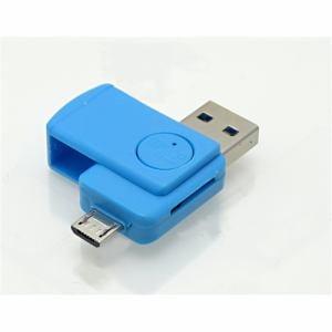 フリーダム FCR-UM2MBL USB 2.0対応 2inコネクタカードリーダ(microSD専用)   ブルー