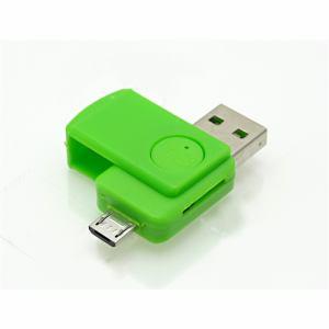 フリーダム FCR-UM2MGR USB 2.0対応 2inコネクタカードリーダ(microSD専用)   グリーン