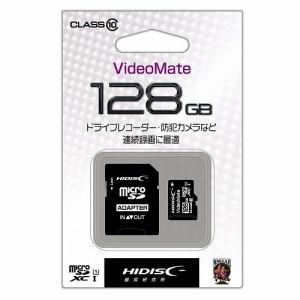 磁気研究所 HDMCSDH128GCL10VM microSDXCカード 128GB Class10 UHS-1 ビデオ録画用