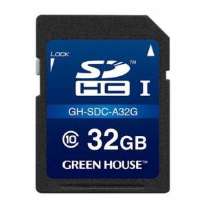 グリーンハウス GH-SDC-A32G ドライブレコーダー向けSDHCカード 32GB