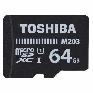 東芝 MU-J064GX 64GB・UHS Speed Class1(Class10)対応 microSDXCカード(SDXC変換アダプタ付)