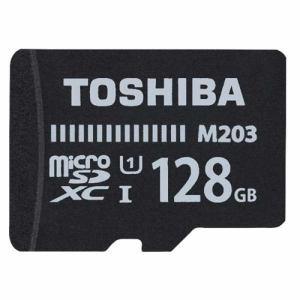 東芝 MU-J128GX 128GB・UHS Speed Class1(Class10)対応 microSDXCカード(SDXC変換アダプタ付)