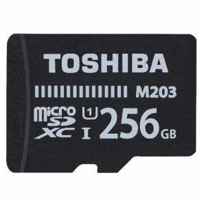 東芝 MU-J256GX 256GB・UHS Speed Class1(Class10)対応 microSDXCカード(SDXC変換アダプタ付)