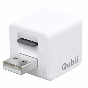 MAKTAR MKPQ-W iPhone/iPad用 バックアップストレージ Qubii ホワイト