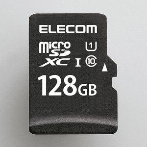 エレコム MF-DMR128GU11R microSDXCメモリカード(UHS-I対応) 128GB