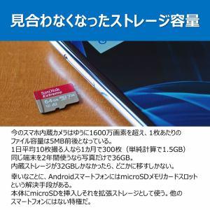 サンディスク エクストリーム microSDXC UHS-I 128GB SDSQXA0-128G-JN3MD