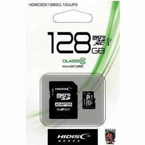 磁気研究所 HDMCSDX128GCL10UIJP3 microSDXCカード UHS-1 128GB Class10
