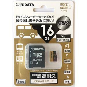 RiDATA RI-MS16GMV1U1 microSDカード ドライブレコーダー向け  ブラック