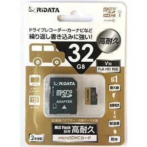 RiDATA RI-MS32GMV1U1 microSDカード ドライブレコーダー向け  ブラック