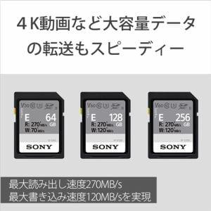 ソニー SF-E128 SDXC UHS-II メモリーカード Class10 ソニーハイエンドSDカードシリーズ 128GB
