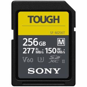 ソニー SF-M256T SDXC UHS-II メモリーカード Class10 ソニーハイエンドSDカードシリーズ 256GB