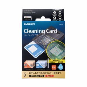 pc 用 ic カード リーダー
