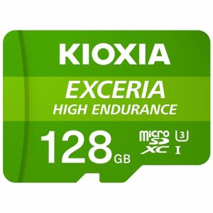 KIOXIA KEMU-A128G MicroSDカード EXCERIA HIGH ENDURANCE 128GB