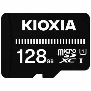 KIOXIA KMSDER45N128G MicroSDカード EXERIA BASIC 128GB
