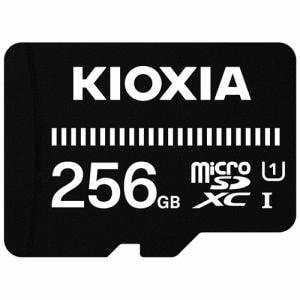 KIOXIA KMSDER45N256G MicroSDカード EXERIA BASIC 256GB