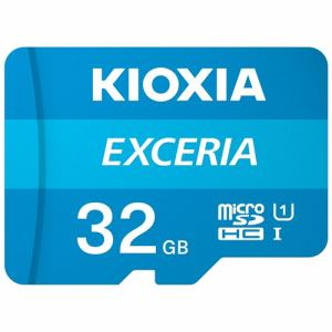 KIOXIA KMU-A032G MicroSDカード EXERIA 32GB
