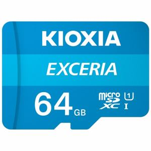 KIOXIA KMU-A064G MicroSDカード EXERIA 64GB