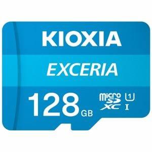 KIOXIA KMU-A128G MicroSDカード EXERIA 128GB