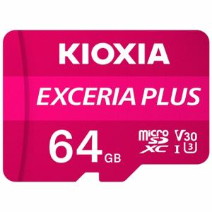 KIOXIA KMUH-A064G MicroSDカード EXERIA PLUS 64GB