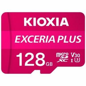 KIOXIA KMUH-A128G MicroSDカード EXERIA PLUS 128GB