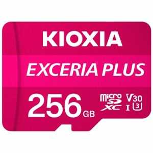 KIOXIA KMUH-A256G MicroSDカード EXERIA PLUS 256GB