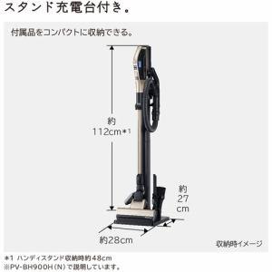 日立 PV-BH900H N DCスティッククリーナー パワーブーストサイクロン シャンパンゴールド 掃除機