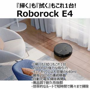Roborock ロボロック ROBOROCK E4 掃除ロボット(黒) RT E452-04