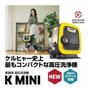 高圧洗浄機 ケルヒャー K 16000500 高圧洗浄機 K MINI