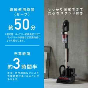 アイリスオーヤマ SCDM1P スティッククリーナー ブラック