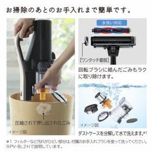 日立 HITACHI PV-BL2H-N スティッククリーナー シャンパン コードレス