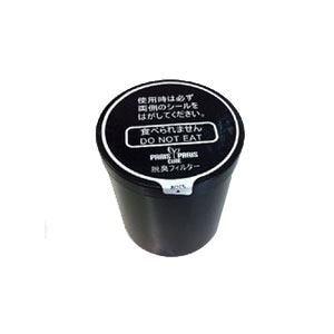 生ごみ処理機 島産業 PPC-01-AC32 パリパリキューブ専用交換用脱臭フィルター 家庭用 フィルター 交換用