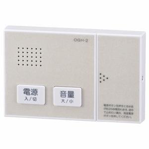 オーム電機 OGH-2 トイレ用流水音発生器