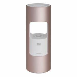 マクセル MXAP-AR201PS 低濃度オゾン除菌消臭器 「オゾネオ」 ピンクシルバー